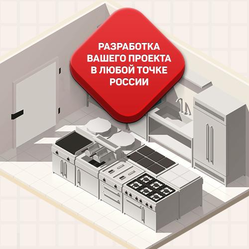 Iron Cherry - профессиональное холодильное оборудование от производителя